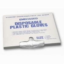 Polyethylene Disposable Gloves (#2400R)