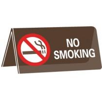 No Smoking Desk Sign (#AS77)