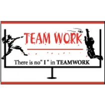 "Team Work There is no ""I"" in Teamwork Banner"