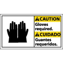 Caution Gloves Required Spanish Sign (#CBA14)