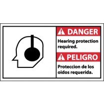 Danger Hearing Protection Required Spanish Sign (#DBA10)