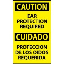 Caution Ear Protection Required Spanish Machine Label (#ESC472AP)