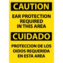 Caution Ear Protection Required In This Area Spanish Sign (#ESC73)