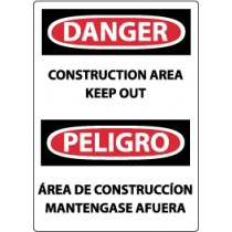 Danger Construction Area Keep Out Spanish Sign (#ESD132)