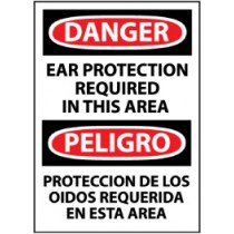 Danger Ear Protection Required In This Area Spanish Machine Label (#ESD134AP)