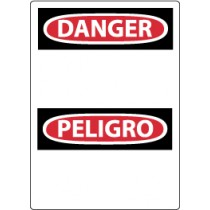 Danger (Blank) Spanish Machine Label (#ESD1AP)