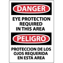Danger Eye Protection Required In This Area Spanish Sign (#ESD201)