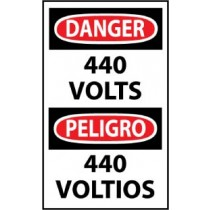 Danger 440 Volts Spanish Machine Label (#ESD325AP)