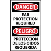 Danger Ear Protection Required Spanish Machine Label (#ESD638AP)