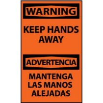 Warning Keep Hands Away Spanish Machine Label (#ESW449AP)