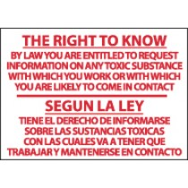 The Right To Know By Law You Are Entitled To Request… Spanish Sign (#M445)