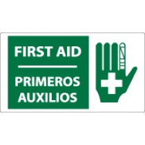 First Aid Spanish Sign (#SPSA119)